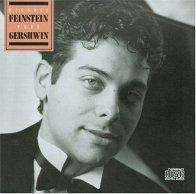 feinstein-86-1stalbum-pure-gershwin
