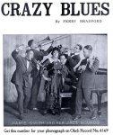 1920_Crazy Blues_Mamie Smith_1_t50hl25