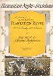 1922 Hawaiian Night in Dixieland (Roy Turk and J. Russel Robinson)-1a